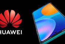 Photo of Buen Fin 2020: ¿quieres un celular Huawei y no sabes cuál ni dónde comprar? Estas son nuestras recomendaciones