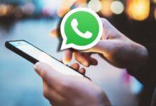 Photo of WhatsApp: cuántos mensajes se envían a diario en el mundo durante el 2020