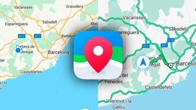 Photo of El Google Maps de Huawei ya disponible en la AppGallery: ya puedes descargar Petal Maps