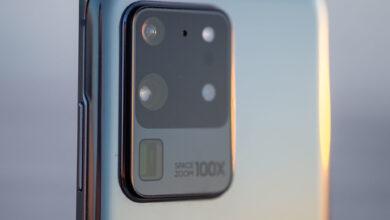 Photo of Android 11 llega a los Samsung Galaxy S20, S20+ y S20 Ultra con One UI 3.0 estable