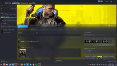 Photo of Jugar Cyberpunk 2077 en Linux es posible y solo necesitas estas dos cosas