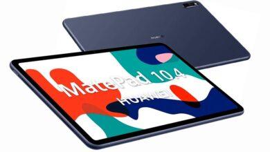 Photo of La alternativa a regalar un iPad estas navidades puede ser la Huawei MatePad 10.4 y El Corte Inglés te la deja más barata que nadie, por 189 euros