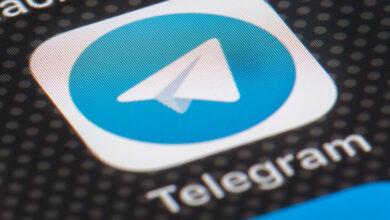 """Photo of La Comisión Europea incluye a Telegram en la 'lista de vigilancia de piratería' por sus acciones """"insuficientes"""""""