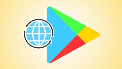 Photo of Cómo cambiar el país de Google Play