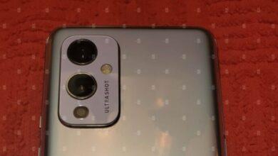 Photo of Las cámaras del OnePlus 9 quedan al descubierto en la última filtración