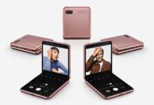 Photo of El Samsung Galaxy Z Flip 5G se actualiza a Android 11 con One UI 3.0