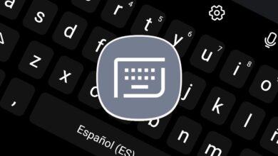 Photo of Cómo usar el gesto escondido del teclado de Samsung para rehacer y deshacer