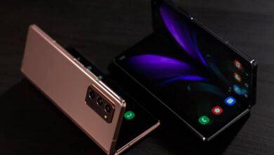 Photo of Samsung confirma que trabaja en un smartphone plegable y no sería el Galaxy Z Fold 3