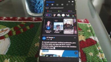 Photo of Cómo activar el modo oscuro de Facebook en un móvil Android