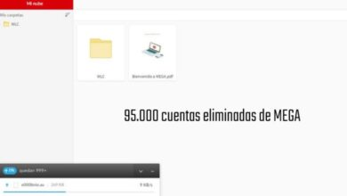 Photo of Mega elimina 95.000 usuarios por infracción de derechos autorales