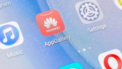 Photo of Huawei: ¿cómo la AppGallery protege tu celular?