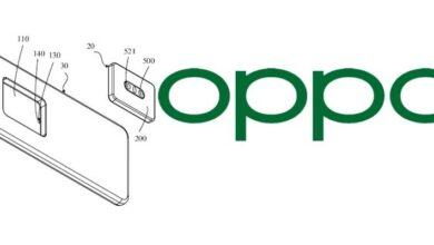 Photo of Oppo patenta smartphone al que se le puede quitar el módulo de la cámara