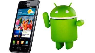 Photo of Samsung Galaxy S II ahora corre con Android 11 gracias a estos locos