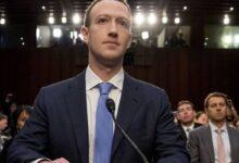 Photo of Estados Unidos demanda a Facebook por prácticas de monopolio
