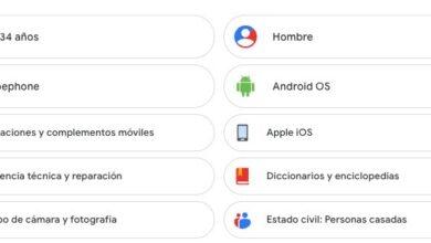 Photo of Cómo saber los datos que Google recopila sobre ti para mostrarte anuncios desde el móvil