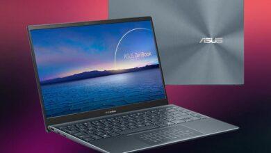 Photo of Ligero y delgado, el ultrabook ASUS ZenBook 14 UX425EA-HM038T ahora cuesta 200 euros menos en Amazon y MediaMarkt