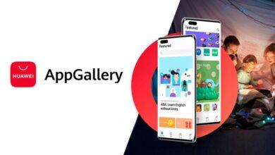 Photo of Huawei actualiza su tienda de aplicaciones AppGallery con mejores destacados, nuevo menú y más