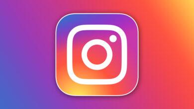 Photo of Cómo recibir notificaciones de las cuentas que sigues en Instagram