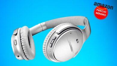 Photo of De gama alta y en color plata, los auriculares de diadema con cancelación de ruido Bose QuietComfort 35 II están a precio mínimo en Amazon por sólo 182 euros