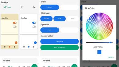 Photo of Android 12 tendría temas para personalizar los colores de la interfaz en las aplicaciones