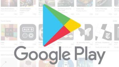 Photo of 15 curiosidades de la tienda Google Play Store