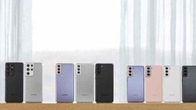 Photo of Así son los nuevos móviles Galaxy S21 de Samsung