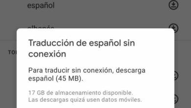 Photo of Google Lens para Android ya ofrece traducciones sin conexión a Internet