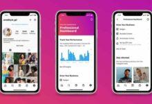 Photo of Instagram unifica el acceso a todas sus herramientas comerciales