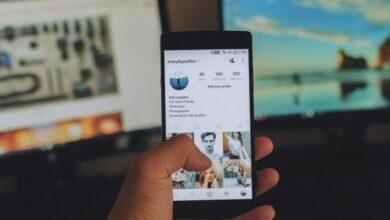 Photo of Instagram: cómo puedo recuperar los mensajes eliminados