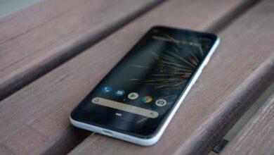 Photo of Android: así es que puedes ver cuáles aplicaciones tienen acceso a tu ubicación