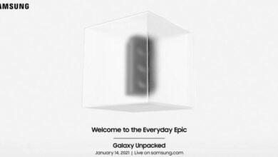 Photo of Samsung confirma todo: esta es la fecha donde presentará su Galaxy S21