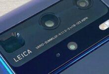 Photo of Huawei: ¿cuáles son los celulares que componen la gama alta de esta marca?
