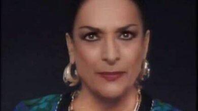 """Photo of """"Reviven"""" a famosa artista española con Inteligencia Artificial, generando controversia"""