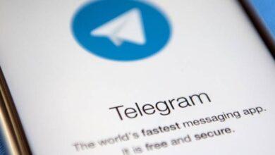 Photo of Donald Trump: Telegram revela que ha bloqueado cientos de llamados a incitar actos violentos