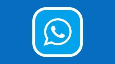 Photo of ¿Cómo hacer que mis contactos aparezcan en WhatsApp Plus?