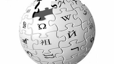 Photo of Retro: Wikipedia cumple 20 años y los celebramos al recordar sus entradas más perturbadoras