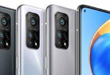 Photo of Xiaomi baja los precios de sus equipos de manera permanente en Latinoamérica