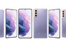 Photo of Samsung Galaxy S21: estos anuncios esperamos en la presentación Galaxy Unpacked