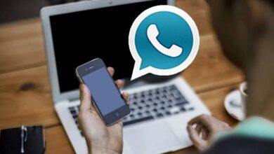 Photo of Whatsapp: ¿qué es Heymods en WhatsApp Plus y para qué funciona?