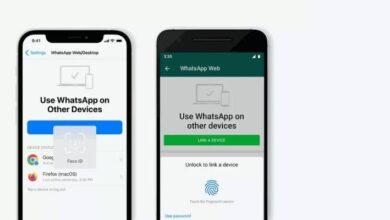Photo of WhatsApp pedirá autentificación de biométricos para usar la versión de escritorio