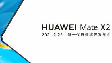 Photo of El Huawei Mate X2 ya tiene fecha de presentación: el primer plegable de 2021 llega el 22 de febrero