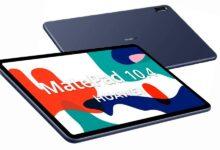 Photo of Regalar una tablet en San Valentín sale más barato si eliges la Huawei MatePad 10.4 en El Corte Inglés. La tienes por 199 euros