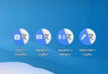 Photo of Cómo usar el widget del Traductor de Google para traducir más rápido con accesos directos