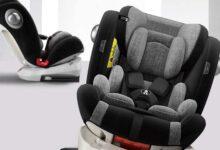 Photo of La silla de coche más vendida en Amazon es esta Babify que permite viajar a contramarcha y que está rebajadísima hoy