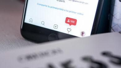 Photo of Instagram se compromete a cerrar cuentas de usuarios que envíen mensajes abusivos en Direct