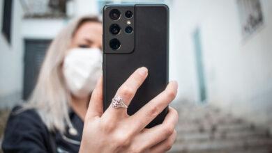 Photo of Samsung Galaxy S21 Ultra, análisis: potencia bruta y versatilidad fotográfica en un gama alta brillante