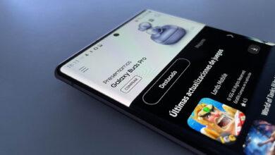 Photo of Cómo reducir la publicidad de Samsung en los móviles Galaxy