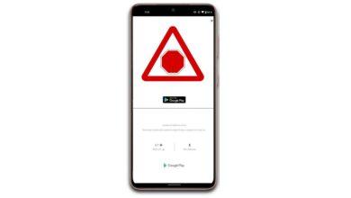 Photo of Cómo detectar la aplicación que llena de publicidad tu teléfono y eliminarla