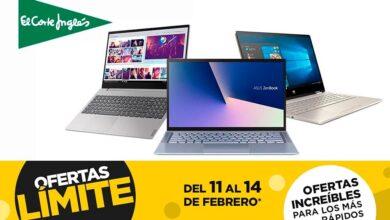 Photo of 13 portátiles de ASUS, LG, MSI, Lenovo o HP rebajados en las ofertas Límite 48 Horas de este fin de semana en El Corte Inglés