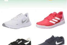 Photo of Chollos en tallas sueltas de zapatillas Reebok, Adidas o Nike por menos de 40 euros en Amazon